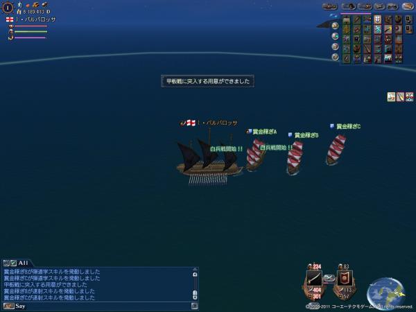 白兵戦術1+2