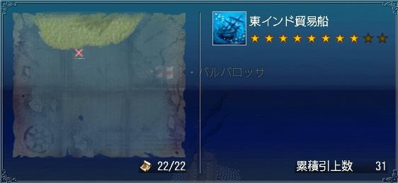 引上げ31