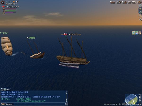 とある沈没船