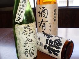 8喜美福空瓶達