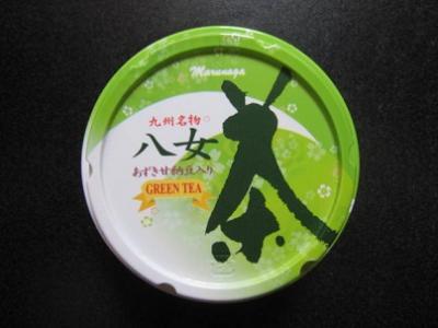 九州名物八女茶