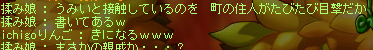 09101508.png