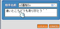 200908262303.png