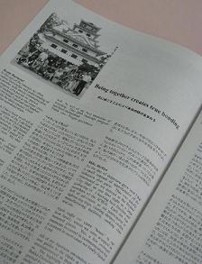 i-News 003