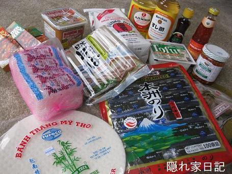 アジア食材。
