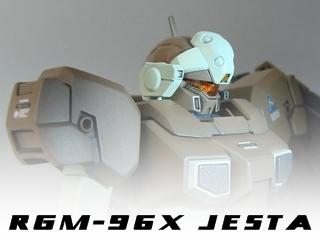 ジェスタ11