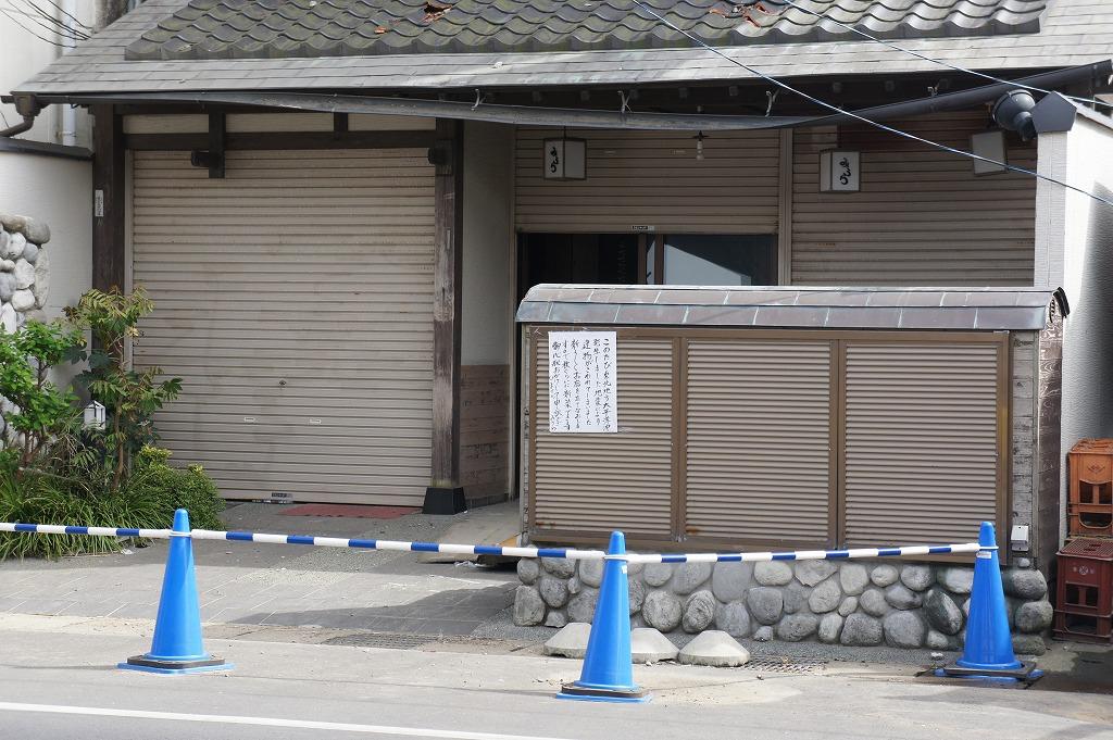 04_bousoumiura.jpg