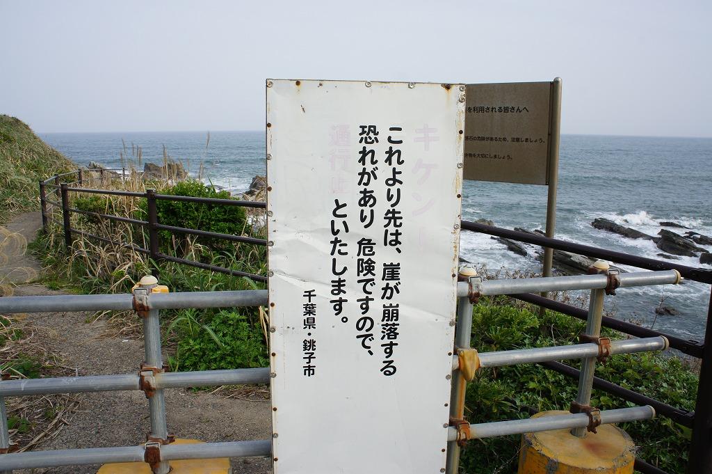 11_bousoumiura.jpg