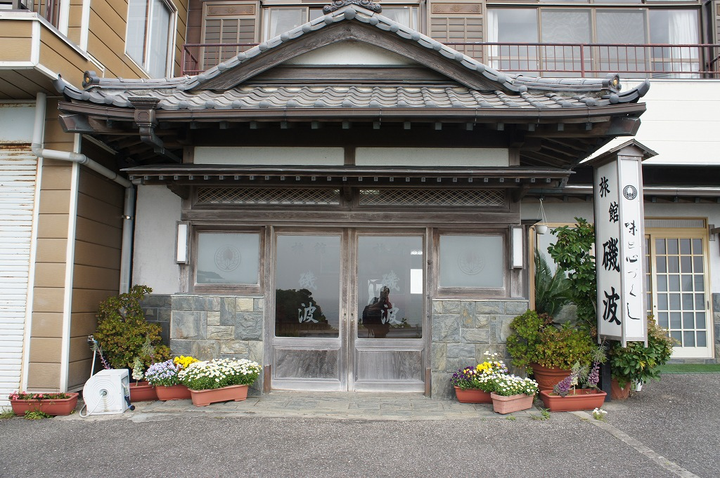 13_bousoumiura.jpg