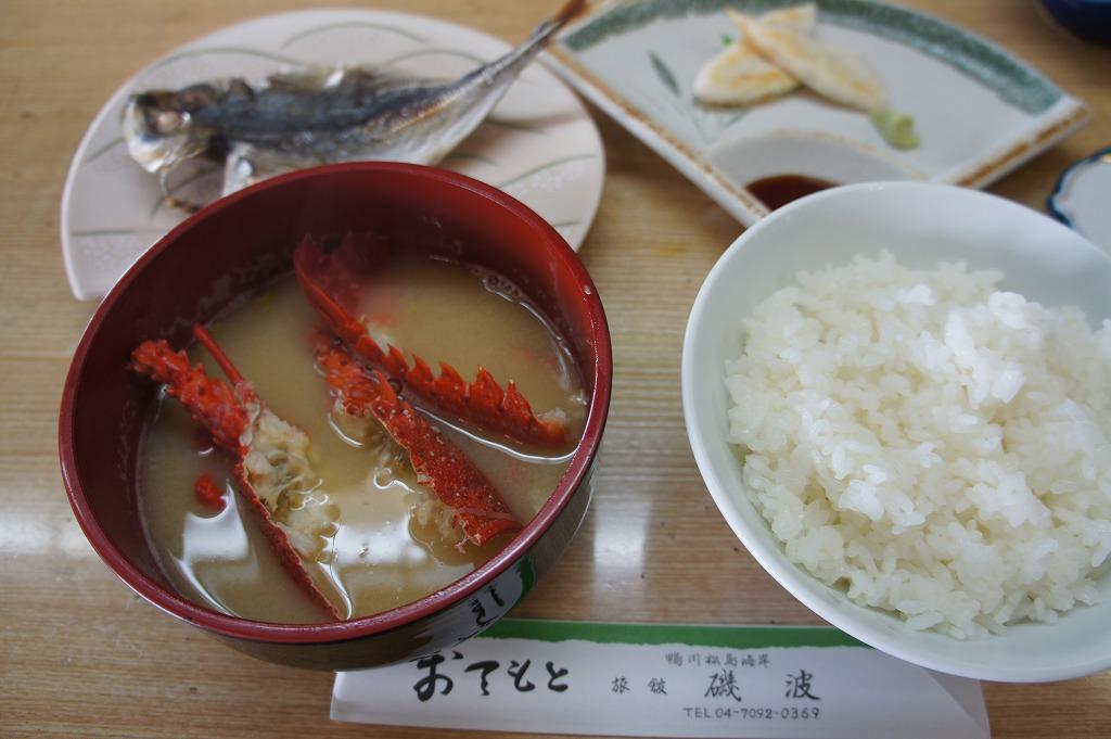 16_bousoumiura.jpg