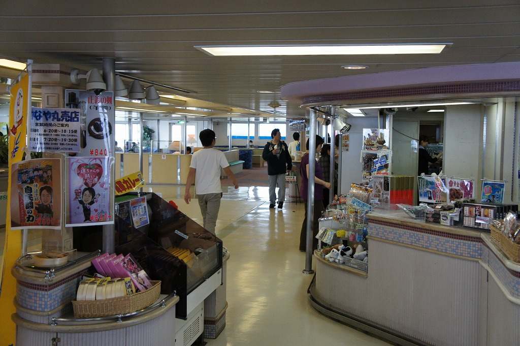 24_bousoumiura.jpg