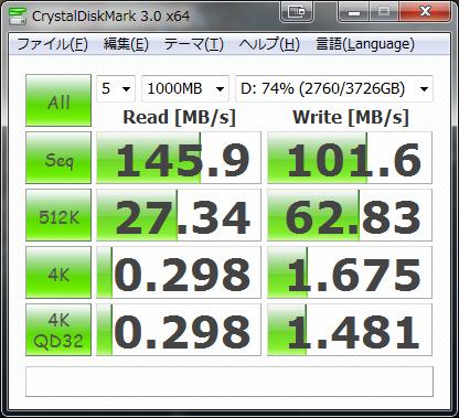 GYGABYTE_RAID0.jpg
