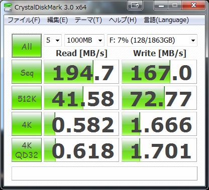 TWINDRIVE_RAID0.jpg
