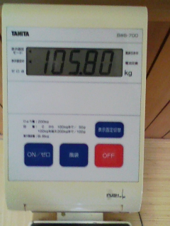 090917_161153.jpg