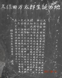 久保田万太郎1