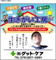 ikigai1800_20090803204342.jpg