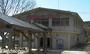 金剛山ロープウエイ金剛山駅