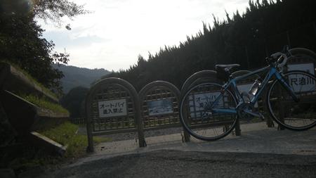 20091019.jpg