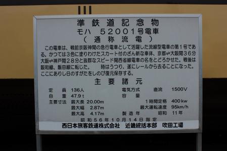 3IMG_2799.jpg