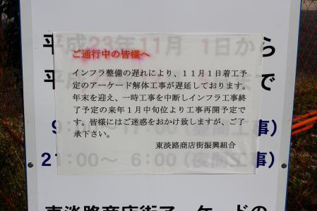 s-IMG_3038.jpg