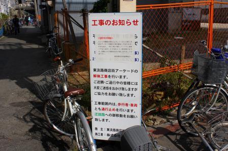 s-IMG_3039.jpg