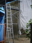 西坂邸修理工事1
