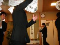 本郷寺の講 3