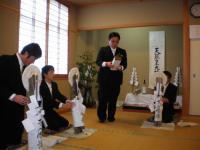 本郷寺の講 2