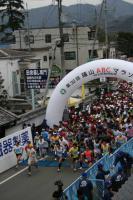 abcマラソン2012 karimono suta-to