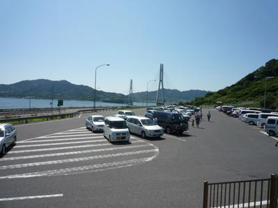 しまなみ (6)