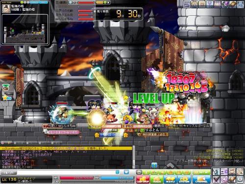 Maple111110_203706_convert_20111112185239.jpg