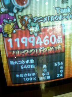 CAM24YOS_convert_20110804224925.jpg