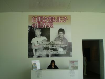 次郎と正子_convert_20090808211838