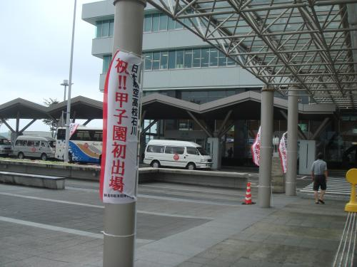 のぼり_convert_20090813203426
