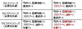 20110419001.jpg