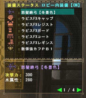 20110427001.jpg