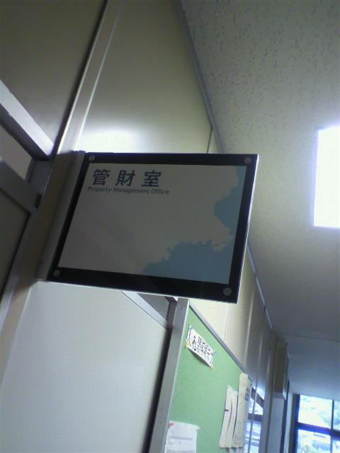 2011053116220000.jpg