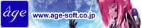http://www.age-soft.co.jp/