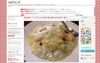 emunoranchi-info.jpg