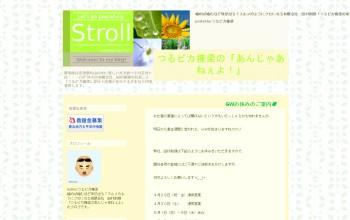 tamurasouken-info.jpg