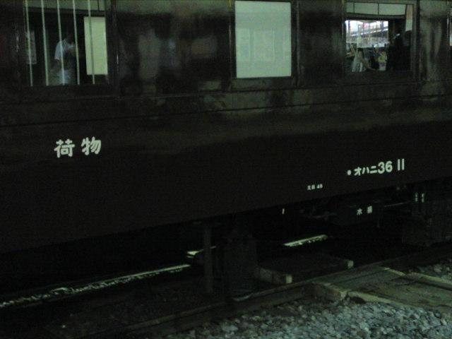 090822-03