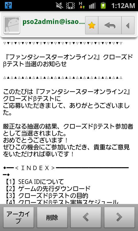 SC20120417-011202.png