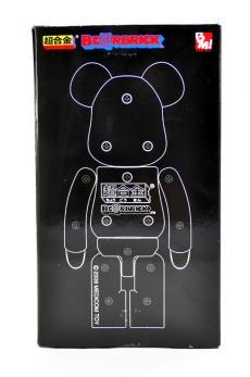 bear200-goukin-14.jpg