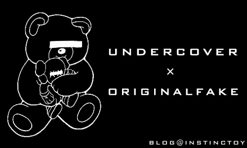 blogtop-kaws-under-fg2.jpg