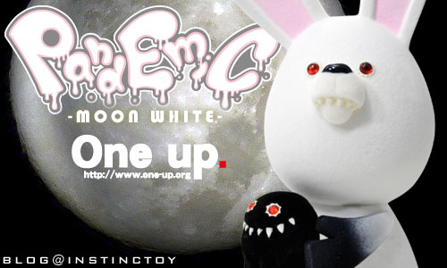 blogtop-pandemic-moonwhite1.jpg
