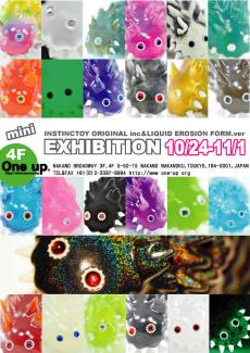 oneup-2nd-exibision2.jpg