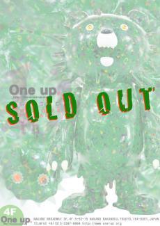 oneup-exclusive-2nd.jpg