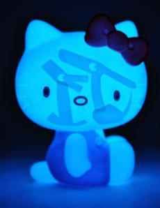 vcd-blueglowkitiy-.jpg