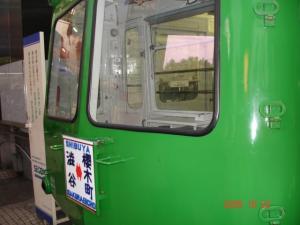 東急東横線の旧車両1