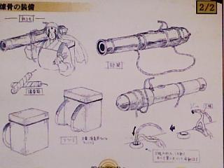 設定画・煉骨の武器